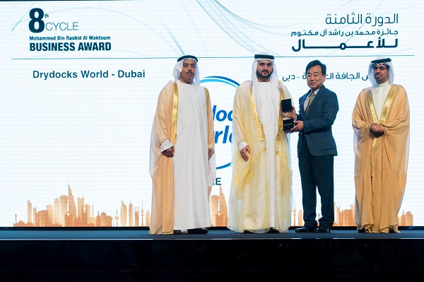 Drydocks World recognised for manufacturing excellence at 8th Cycle Mohammed bin Rashid Al Maktoum Business Awards