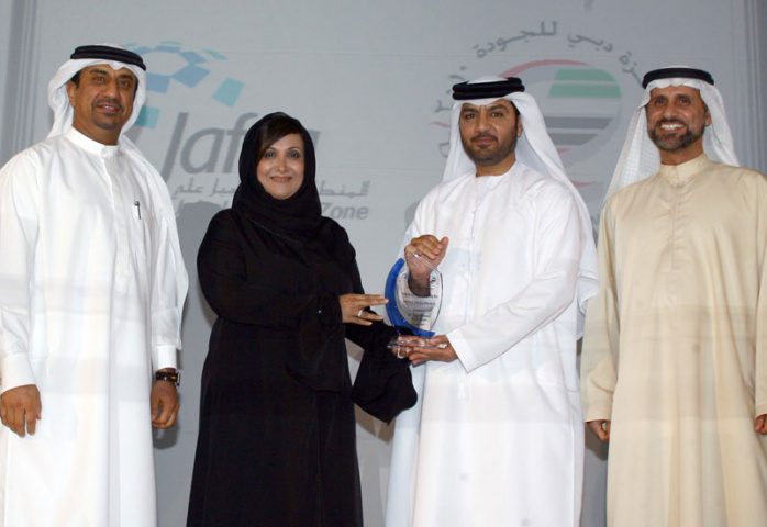 EZW officials at the DQA award ceremony