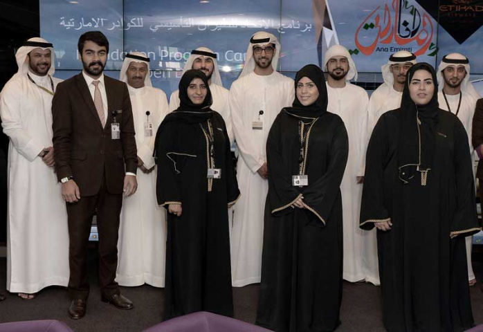 Representatives from Etihad Airways' recruitment department alongside Emirati graduate managers & ground service agents at a recent open day.