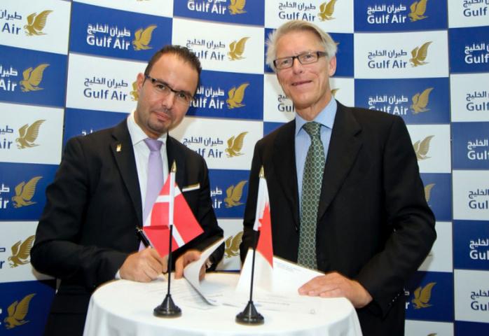 Gulf air, NEWS, Aviation