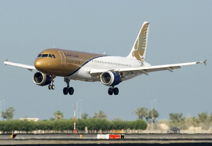 Passengers on a Gulf Air flight may have imbibed a little too much seasonal spirit.