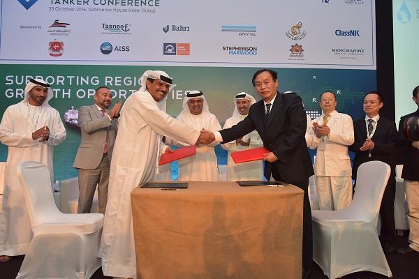 The signing ceremony occurred during the Maritime Standard Tanker Conference.
