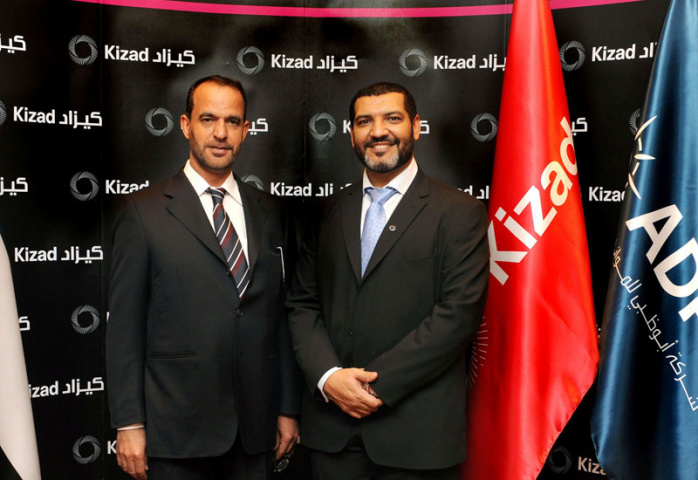 H.E Nasser Ahmed Alsowaidi Chairman of the DED and Mr. Khaled Salmeen Al Kawari EVP Industrial Zones at ADPC.
