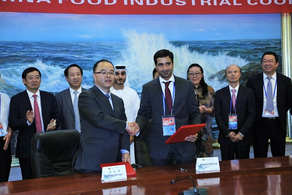The strategic agreement will significantly consolidate China's stake in the burgeoning Middle East food industry and further expand bilateral relations.