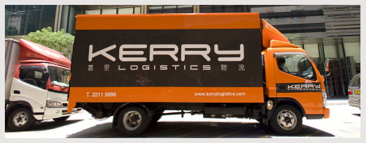 Kerry has launched a Europe-to-China less-than-containerload rail service that reaches Europe in 16 days and will use Globalink Logistics's network to draw in traffic from across the CIS.