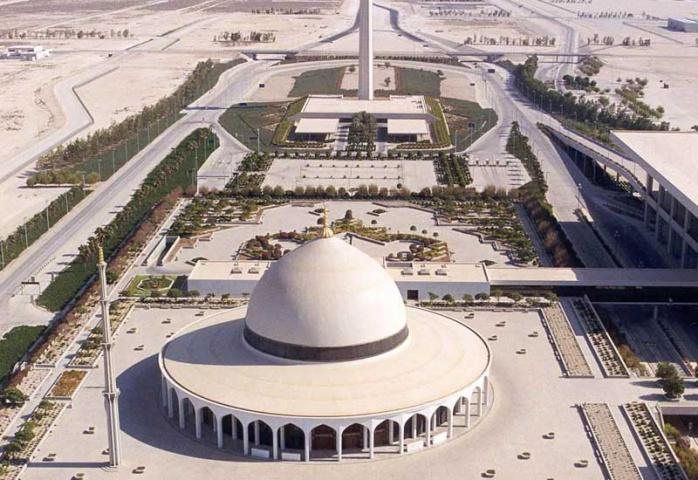 King Fahd International Airport.