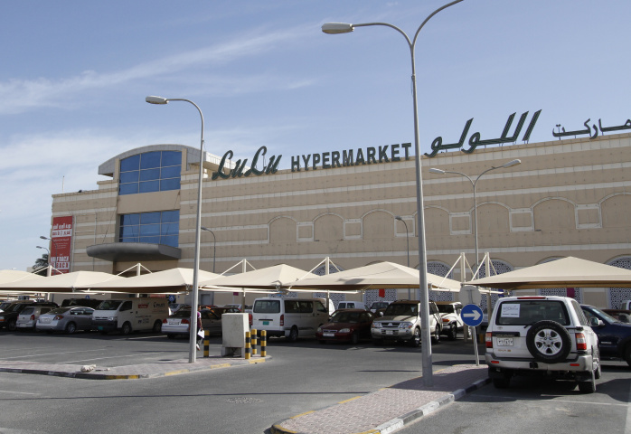 Lulu group, Lulu hypermarket, Logistics, Nigeria, Gcc