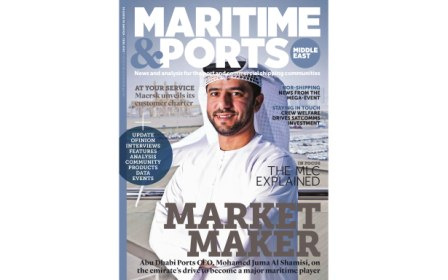 Maritime & Ports Middle East, NEWS, Ports & Free Zones