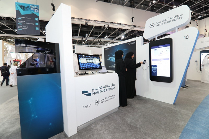 The recently inaugurated Maqta Gateway is a transformational project that has set out to re-define Abu Dhabis trade services, processes and information exchange through a unified interface that connects various trade customers.