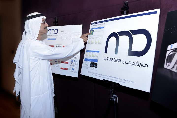 Sultan Bin Sulayem, chairman of Dubai Ports, Customs and Free Zone Corporation and president of DMCA launched Maritime Dubai project.