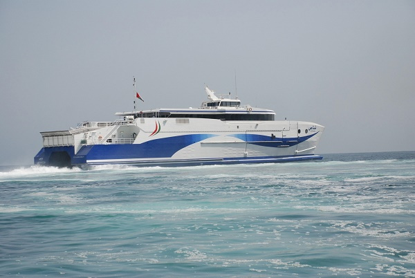 BIG PICTURE: World's fastest ferry debuts in Abu Dhabi