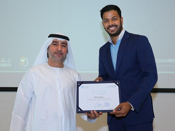 Hisham Al Shirawi the second vice chairman, Dubai Chamber of Commerce & Industry presented the award to Abhishek Ajay Shah, managing director of RSA Logistics.