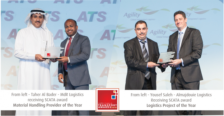 Almajdouie Logistics took home two awards at the 2016 Supply Chain & Transport Awards (SCATAs).