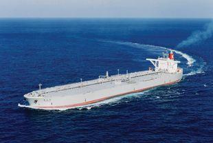 Logisitcs, Maritime, NEWS