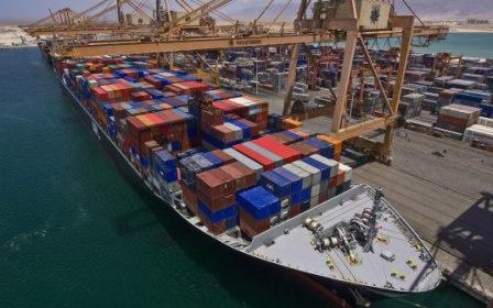 The Port of Salalah.