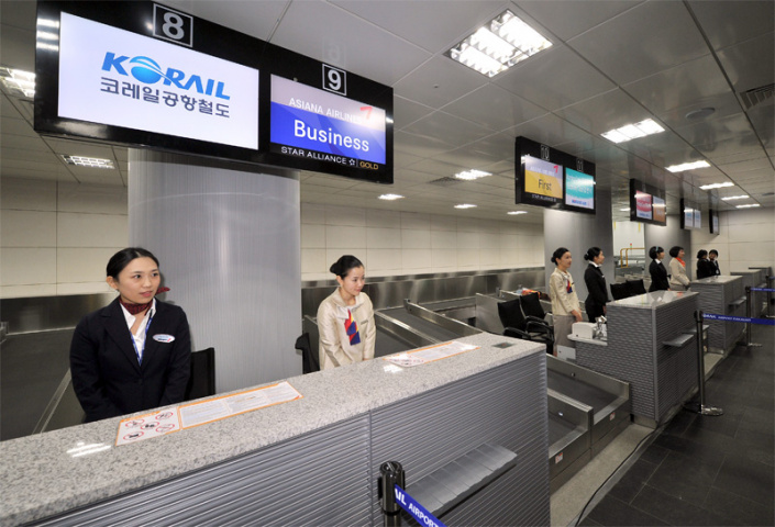 Incheon continues to figure highly in the Skytrax rankings (Jung Yeon Je/AFP/Getty).