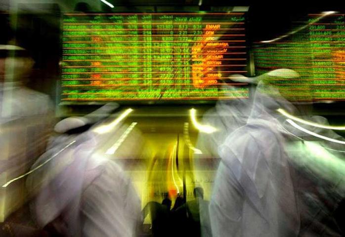 China, Stock listing, Uae, NEWS