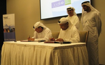 TASNEEF and Dry-Docks have signed an MOU