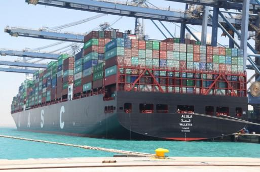 As of July 1st every container must have a certified weight in order to gain clearance to be loaded onto a ship