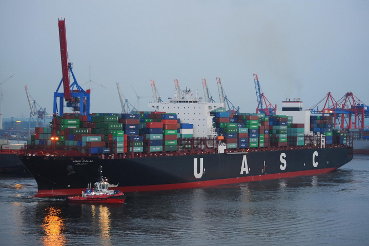 Shipping containers, Uasc, NEWS