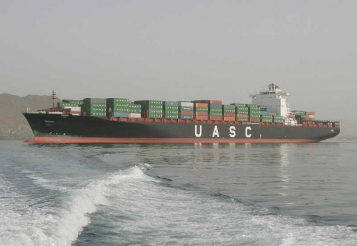 A UASC Mayssan-class vessel at sea.