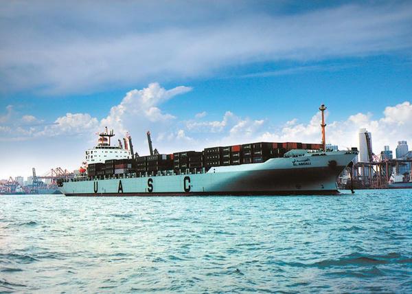 UASC freighter