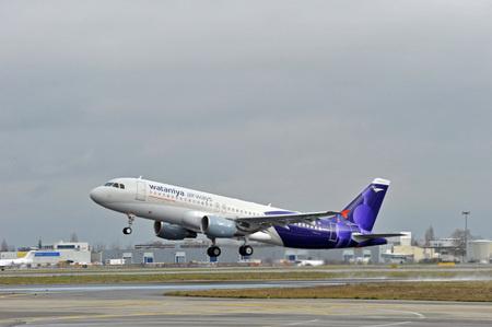 Wataniya airways, NEWS, Aviation