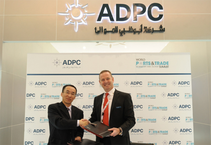 Chen Weiping, ZPMC and Tony Douglas, CEO of Abu Dhabi Ports.