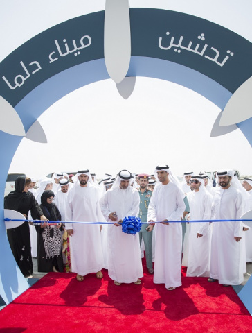 Strategically located on the eastern side of Dalma Island, the new port will better serve the community as an upgraded multipurpose port capable of handling cargo, passenger ferries and fishing vessels.