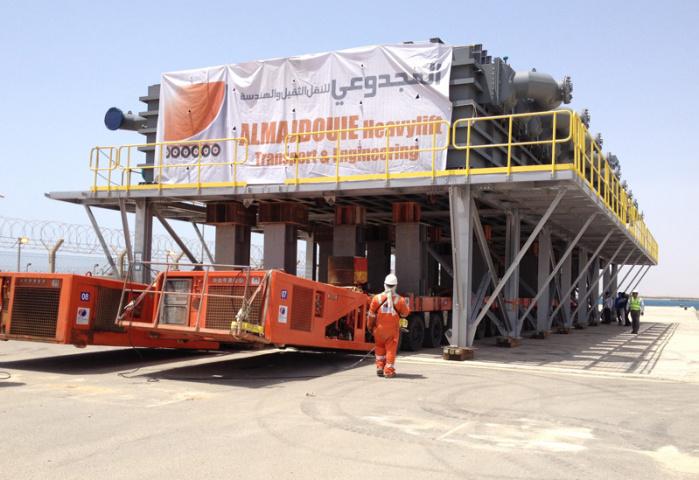 Logistics, Saudi arabia, NEWS