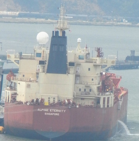 The oil products tanker Alpine Eternity was fired on by the Iranian Navy before UAE intervened