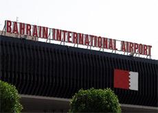 Bahrain, NEWS, Aviation