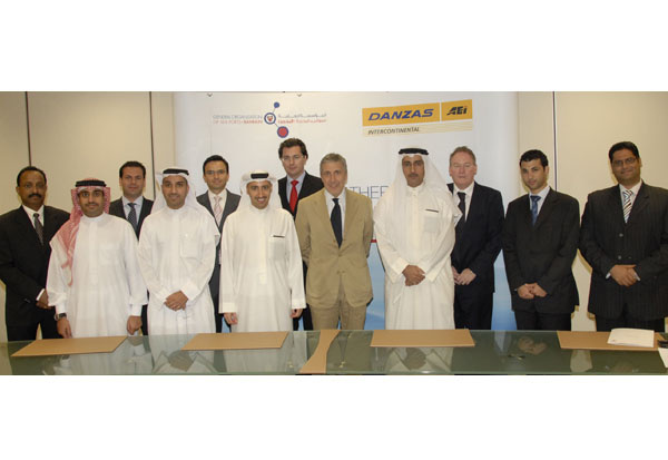 Danzas finalises agreement to provide logistics services from Bahrain Logistics Zone.