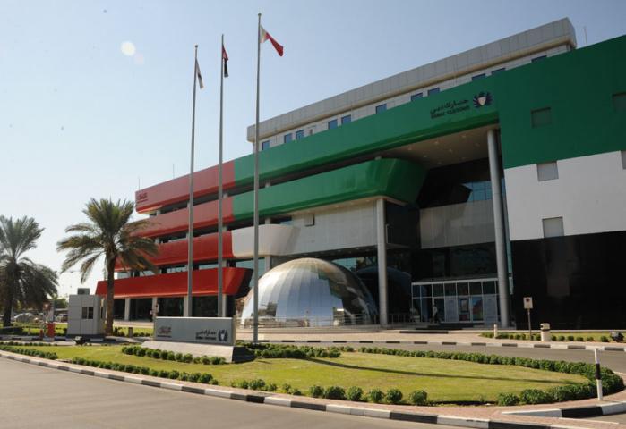 Customs, Logistics, NEWS, Ports & Free Zones
