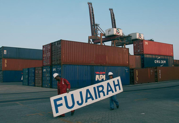FACILITY ENHANCEMENT: Port of Fujairah secures US$245 million in funding