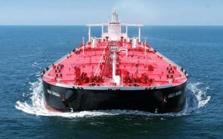 Gulf navigation, NEWS