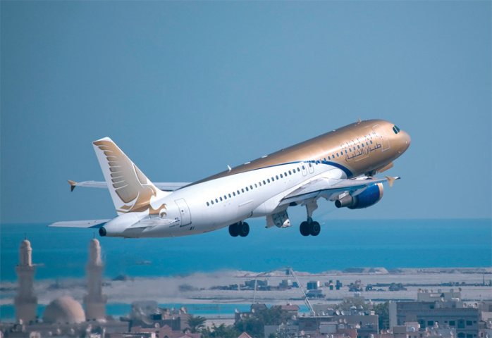 A Gulf Air travel alert says flights are suspended due to the 'security situation' in the region.