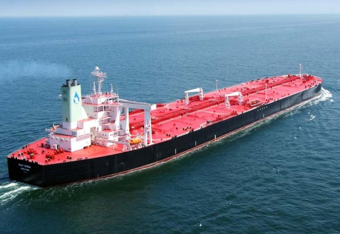Gulf navigation, Maritime, Shipping, Uae