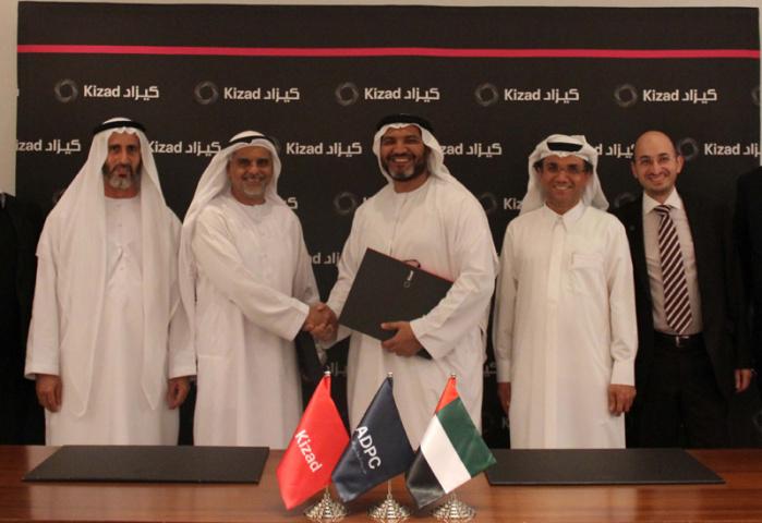 Abu dhabi, Kizad, Warehouse, NEWS