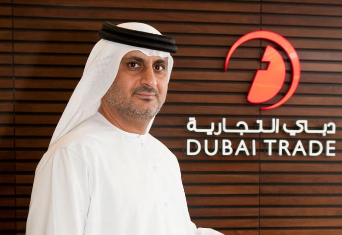 ng. Mahmood Al Bastaki, CEO of Dubai Trade.