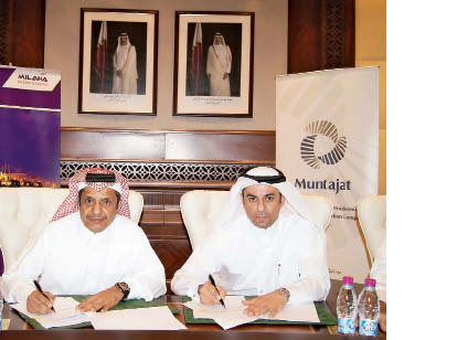H E Sheikh Ali bin Jassim Al Thani, Chairman and Managing Director of Milaha and Abdulrahman Ali Al Abdulla, CEO of Muntajat.