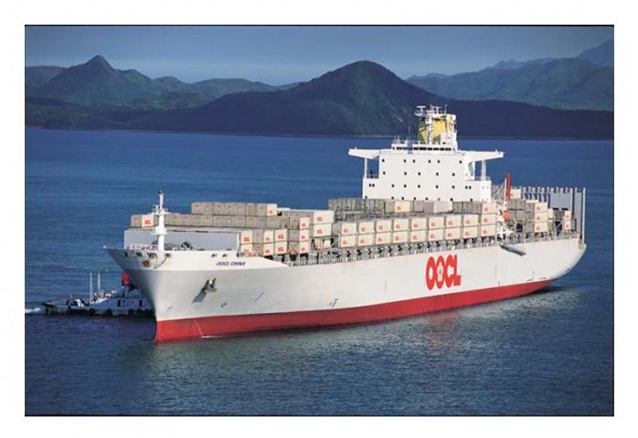 OOCL, China, Shipping, Maritime, Dubai, Jebel Ali