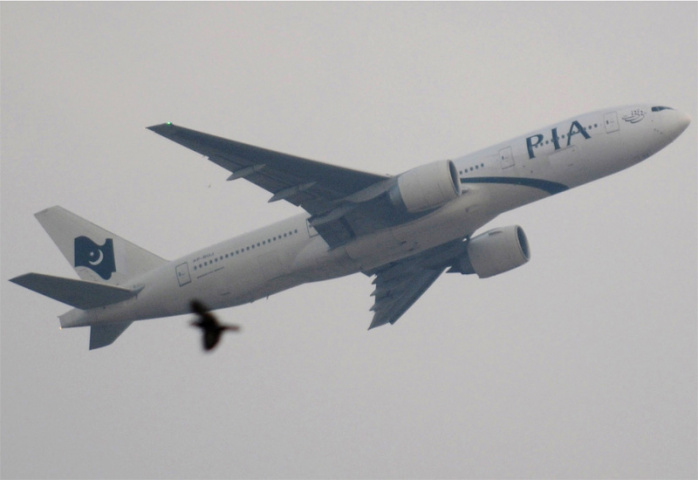 Shots that narrowly missed a PIA plane may have been fired at a wedding celebration (Rizwan Tabassum/AFP/Getty Images).