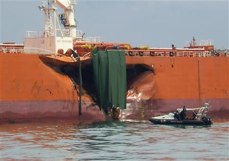 Bulker and tanker collide (picture for illustrative purposes only).