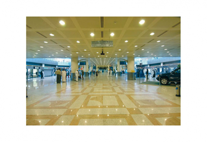 Kuwait International Airport (KIA).