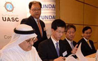 Hyundai Heavy Industries, Ince & Co, Uasc, NEWS
