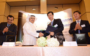 Hyundai Heavy Industries, Uasc, NEWS