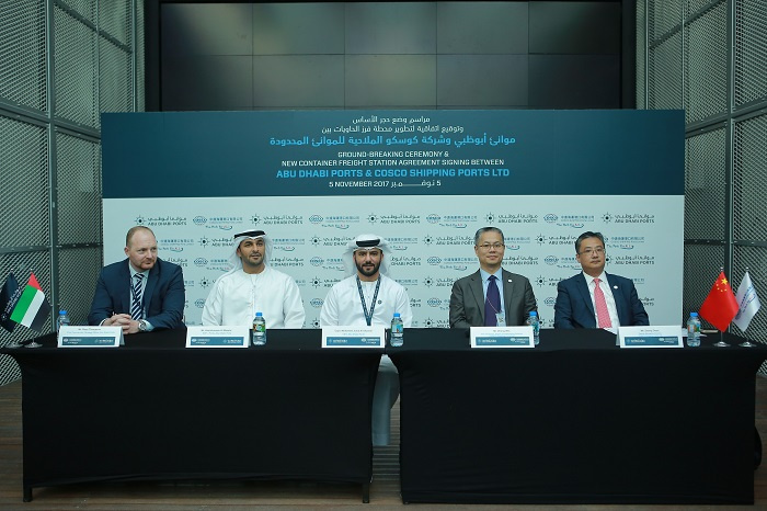 Zhang Wei, vice chairman and managing director of COSCO Shipping Ports Limited (second from right), said COSCO would move all traffic from Jebel Ali Port to Port Khalifa.