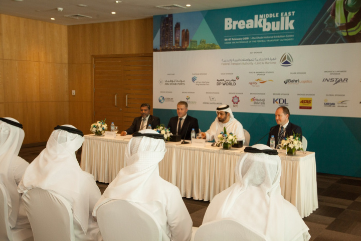 Following a press conference attended by officials from the government and private sector, the third annual Breakbulk Middle East conference was officially announced.