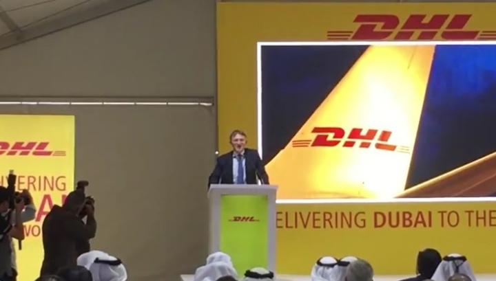 Ken Allen, member of the board of management at Deutsche Post AG, Division Express.